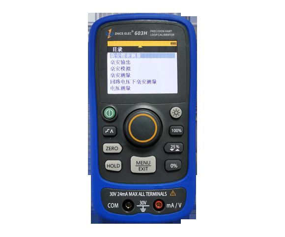 603H多功能回路校验仪
